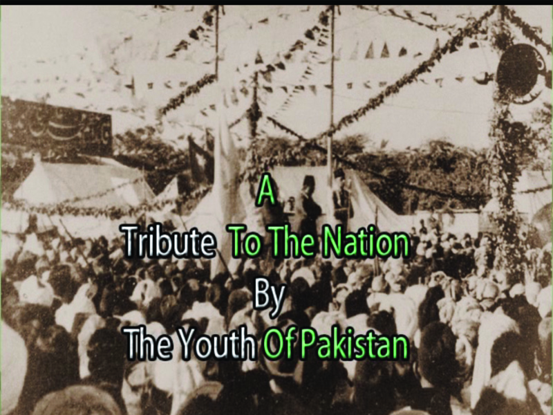 Aye Watan Kee Zameen National Song