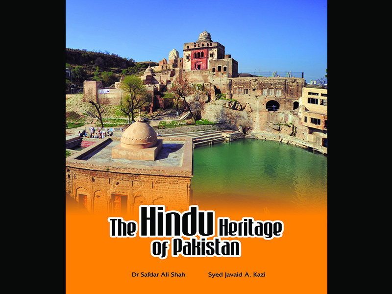 The Hindu Heritage of Pakistan