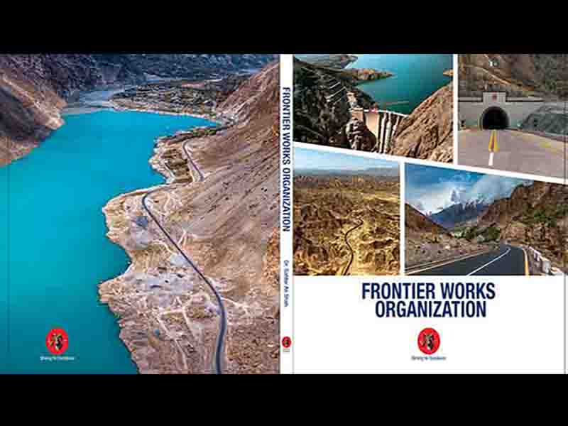 Coffee Table Book on Frontier Works Organization (FWO)